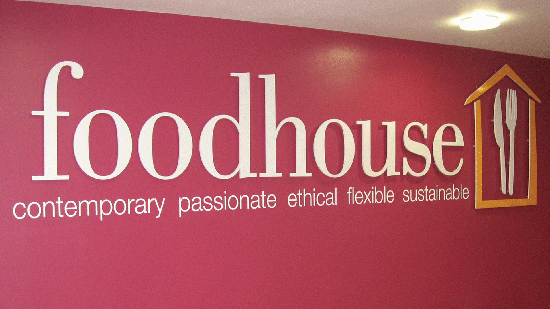 Foodhouse header